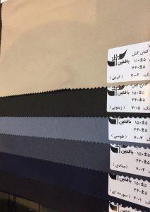 پارچه کتان بافتین استانبول